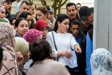 """شابات مغربيات يتسابقن للعمل في وظيفة """"مأذون شرعي"""""""