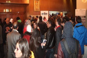 """انطلاق مهرجان """"كرامة بيروت"""" لأفلام حقوق الانسان في بيروت"""