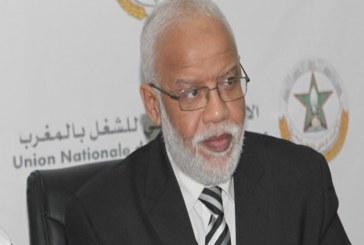 """""""محمد يتيم"""" وزير الشغل يعطي املا لتوقيع اتفاق مع النقابات بشأن الاجور"""