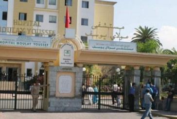معركة بالسيوف تثير فزعاً وسط المرضى بمستشفى الرازي في سلا