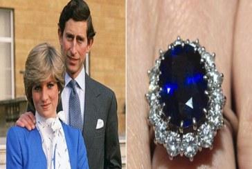 خاتم خطوبة الأميرة ديانا الذي أثار الجدل ورفضته العائلة الملكية البريطانية