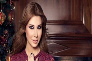 """نانسي عجرم ترد على متابعيها بعد أزمة """"أعلام المثليين"""""""