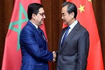 المغرب بمقدوره أن يضطلع بدور فريد في بناء مبادرة الحزام والطريق