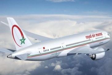 التحقيق في حادث التصادم بين طائرتين مغربية وتركية بمطار أتاتورك