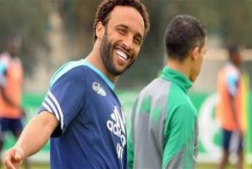 جماهير الرجاء الرياضي تطلق حملة للمطالبة بعودة الراقي