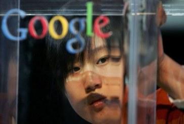 موظفو غوغل ينتقدون نسخة البحث الخاضعة للرقابة في الصين