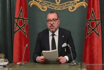 بن شعبون وزيرا للاقتصاد و المالية و حذف وزارة شرفات أفيلال