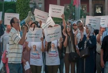"""قائد """"حراك الريف"""" ناصر الزفزافي يبدأ إضرابا عن الطعام والمياه"""