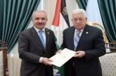 فلسطين : حاجةُ الفلسطينيين إلى وزارةٍ جامعةٍ وحكومةٍ راشدةٍ