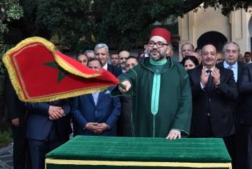الملك محمد السادس يزور المدينة العتيقة لفاس