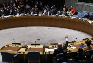 مجلس الأمن يعقد جلسة طارئة يومه الخميس حول ليبيا