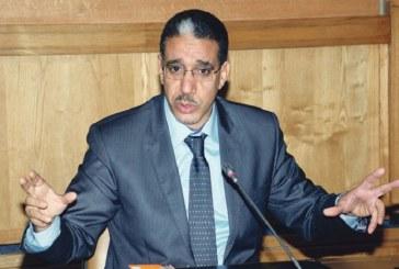 السيد عزيز رباح يترأس المجلس الإداري للمكتب الوطني للهيدروكاربورات والمعادن ONHYM