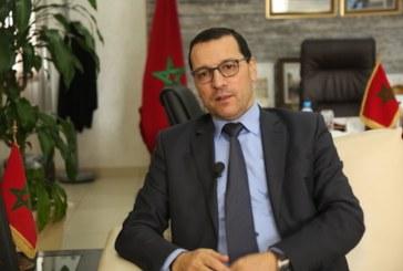 ميزانية المنح الجامعية تسجل ارتفاعا بالمغرب