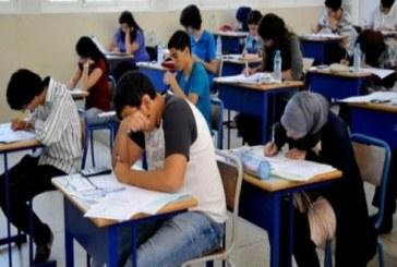 الوزارة تدعو المرشحين الأحرار لامتحانات البكالوريا لتنشيط بريدهم الإلكتروني