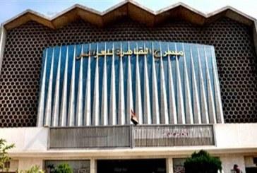 """""""شمس"""" مسرح ذوي الاحتياجات الخاصة تشرق في سماء القاهرة"""