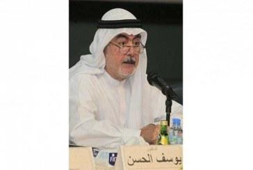 """اتحاد الأدباء والكتاب العرب يمنح الإماراتي يوسف الحسن """"جائزة القدس"""""""