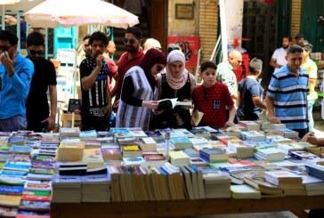 سوق الكتب في بغداد يطوي صفحته على عراق جديد
