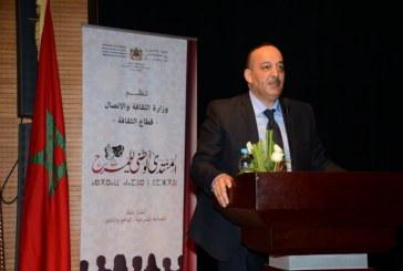 الفائزون في مسابقة الدورة الأولى لمغرب الثقافات للمسرح