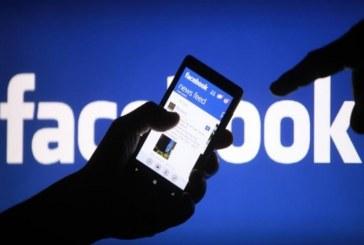"""فيسبوك وتويتر تلغي كل الحسابات """"ذات صلة"""" بإيران وروسيا"""