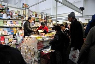 إطلاق أربع جوائز أدبية جديدة لتشجيع القراءة في المغرب