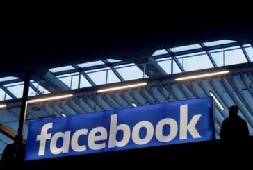 شركة فايسبوك تطلق خدمة جديدة تنافس بها اليوتيوب