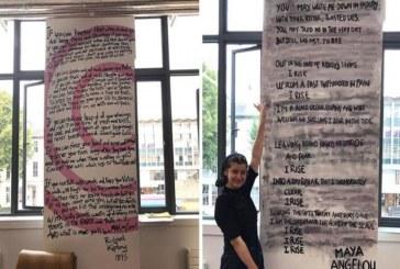 """طلبة جامعة مانشستر يمحون قصيدة لروديارد كيبلينغ يصفونها """"بالعنصرية"""""""