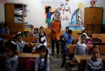 واشنطن تقرر وقف تمويل وكالة إغاثة وتشغيل اللاجئين الفلسطينيين