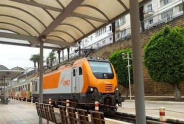 برنامج خاص لسير القطارات في عيد الأضحى ابتداءا من الجمعة إلى الأحد