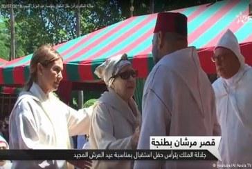 """إبنة عبدالكريم الخطابي تلتمس عفوا من الملك عن معتقلي """"حراك الريف"""""""