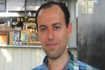 جائزة فيلدز العالمية في الرياضيات تُسرق من لاجئ كردي