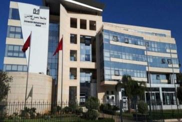 """جامعة """"محمد الخامس"""" تتصدر قائمة الجامعات المغربية في التصنيف الدولي"""