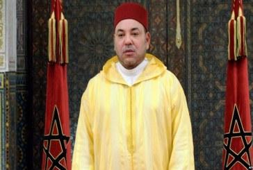 جلالة الملك يهنئ أعضاء المنتخـب الوطني المغربي لكرة القدم بفوزهم بلقب كأس أمم إفريقيا للاعبين المحليين لكرة القدم (الشان 2021 )