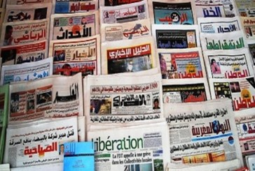"""المجلس الأعلى للحسابات يبرز """"الوضعية المالية الهشة"""" لقطاع الصحافة المكتوبة"""