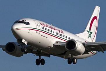 الخطوط الملكية المغربية تطلق خط جوي جديد بين الدار البيضاء وأثينا