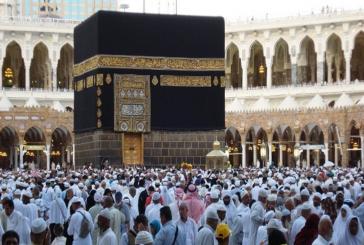 أزيد من 2.3 مليون، عدد حجاج بيت الله الحرام للموسم الحالي