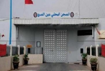إدارة السجن المحلي عين السبع تؤكد حرصها على فرض النظام داخل المؤسسة