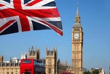 """بريطانيا تؤكد التزامها بدعم """"الأونروا"""" واللاجئين الفلسطينيين"""
