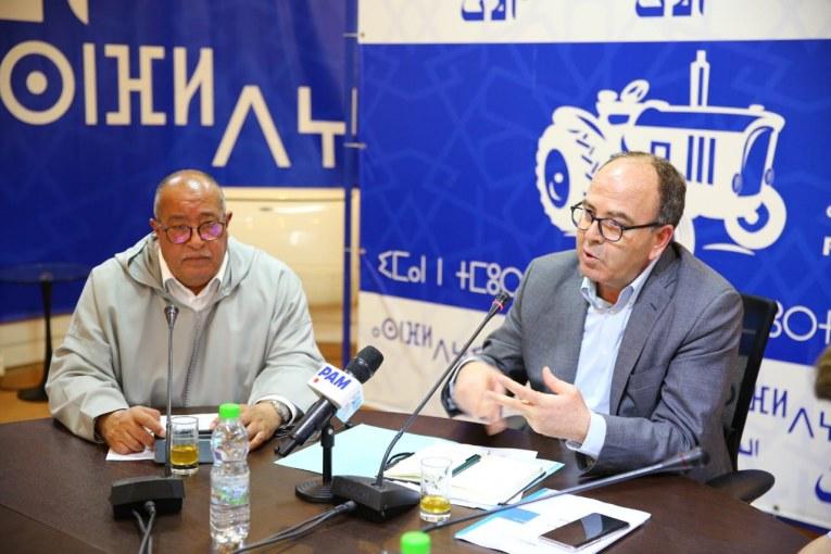 بلاغ : المكتب السياسي لحزب الأصالة والمعاصرة يعقد اجتماعا بالمقر المركزي للحزب