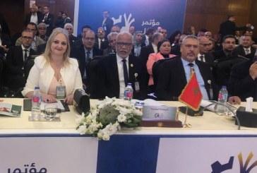وزير الشغل والادماج المهني يرأس الوفد المغربي بمؤتمر منظمة العمل العربي  بالقاهرة