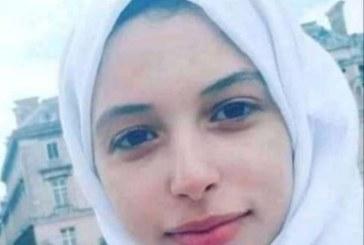 مقتل طالبة مراكشية بفرنسا