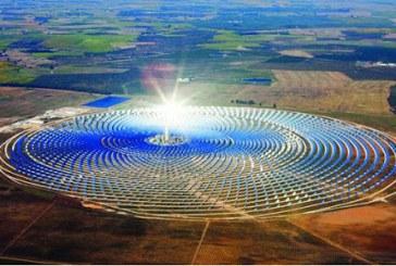بوابة أوروبية تسلط الضوء على إنجازات المغرب في مجال الطاقات المتجددة والابتكار النظيف