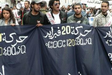 """حركة 20 فبراير.. عندما أصبح """"البام"""" المطلوب رقم واحد"""