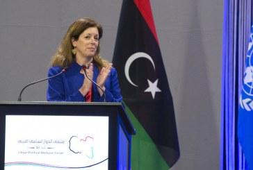 ليبيا : إعلان الفائزين في انتخابات المجلس الرئاسي ورئاسة الحكومة