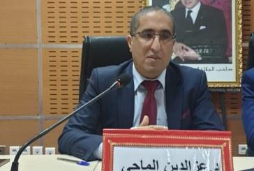 الدكتور الماحي يصدر كتابا جديدا حول الاجتهادات القضائية في المادة المدنية